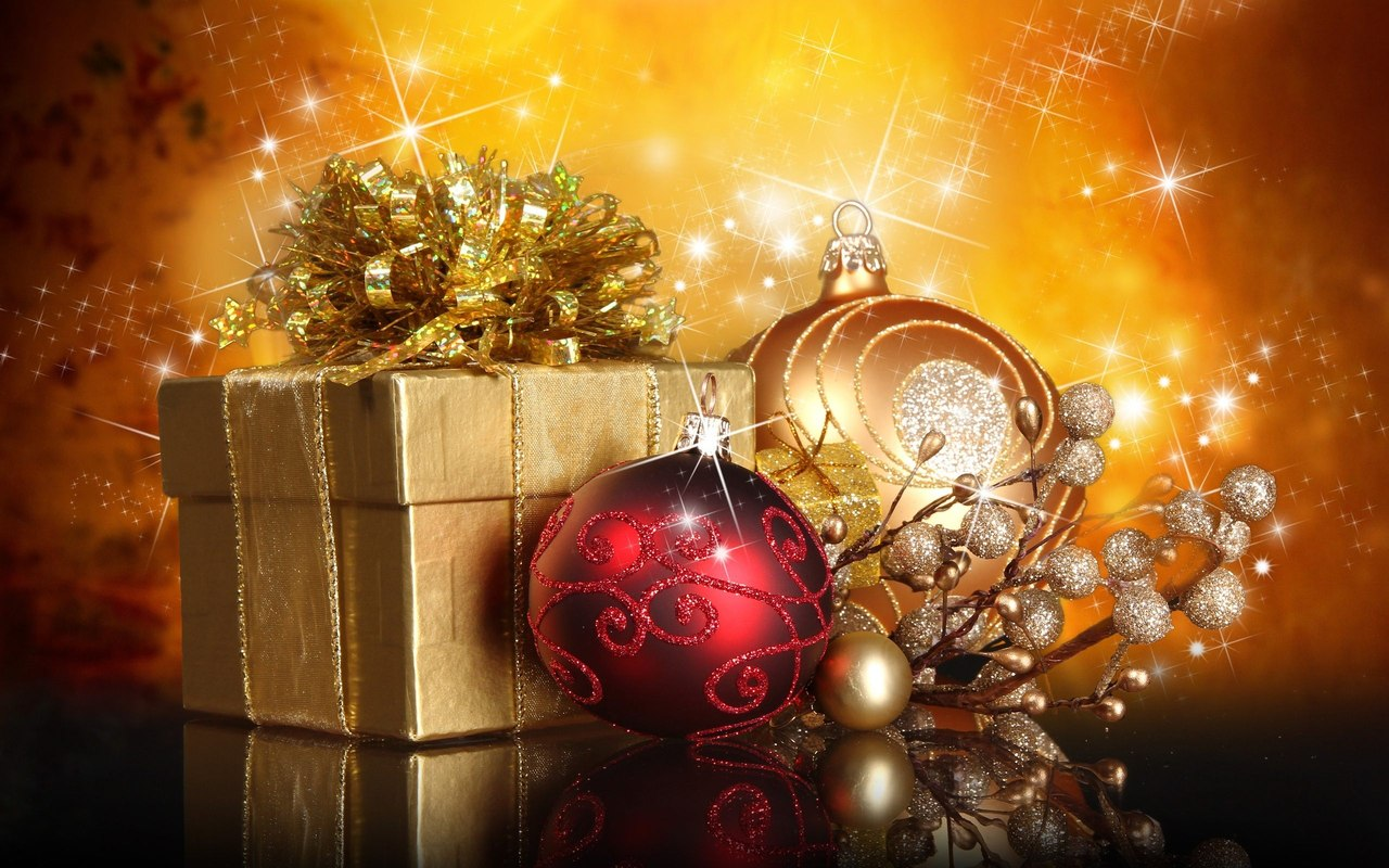 Чудесные подарки к Новому Году!